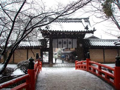 今宮神社 雪景色_e0048413_22192622.jpg