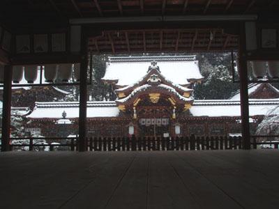 今宮神社 雪景色_e0048413_221998.jpg