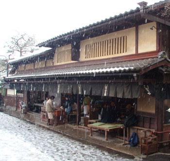 今宮神社 雪景色_e0048413_22212058.jpg