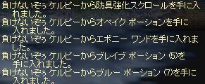 f0101117_207319.jpg