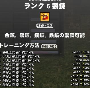 f0048418_7183022.jpg