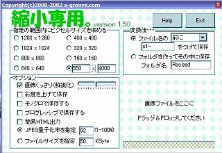 d0041622_172055.jpg