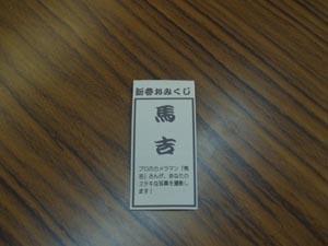 f0031024_10131258.jpg