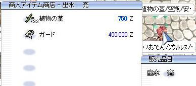d0079026_17273275.jpg