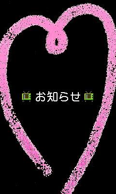 d0044736_1730250.jpg