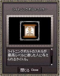 d0123044_14201974.jpg