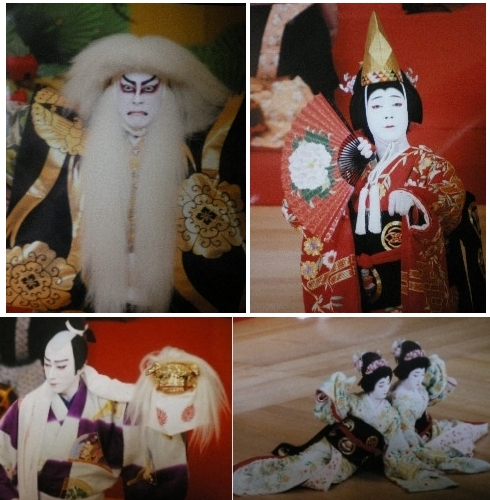 玉三郎 「特別舞踊公演」 <大阪・松竹座>_c0118352_19552070.jpg