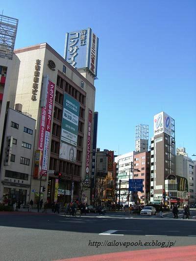 神田古本屋街_a0106457_20505316.jpg