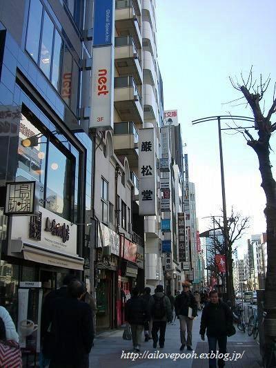 神田古本屋街_a0106457_2054671.jpg