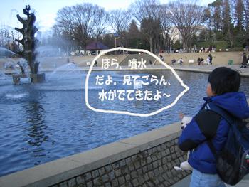 b0116162_016238.jpg