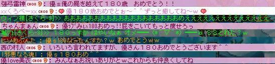 d0098964_22153498.jpg