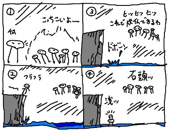 怪奇百物語・七人みさき_b0116271_19571857.jpg