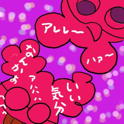 d0073273_0421799.jpg