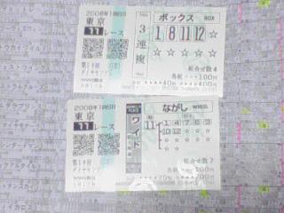 b0044674_20203322.jpg