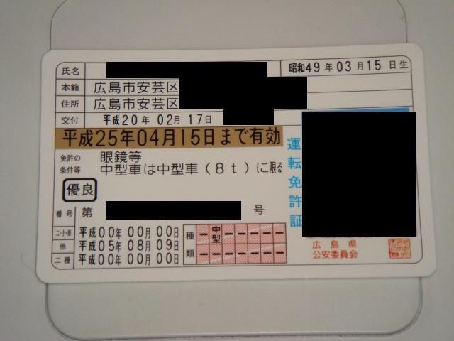 b0048879_1942029.jpg