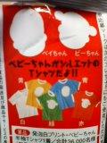 b0055385_1814145.jpg
