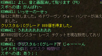 e0071486_23274431.jpg