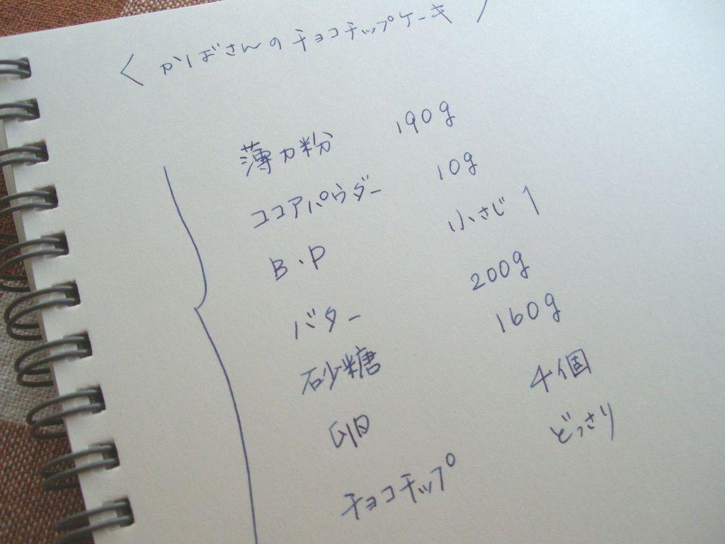 b0119688_1418356.jpg