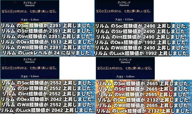 c0078796_19345487.jpg