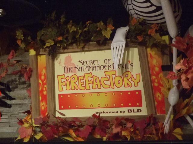 FIRE FACTORY_f0076001_21201736.jpg