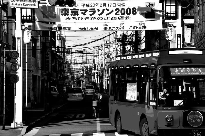 東京マラソン2008_e0004009_074039.jpg