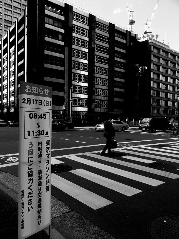 東京マラソン2008_e0004009_082390.jpg