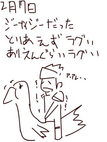 b0098610_9593495.jpg