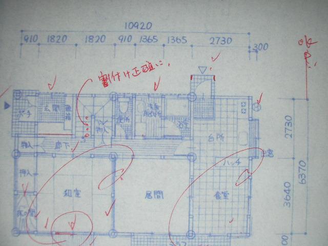 f0054610_1983347.jpg
