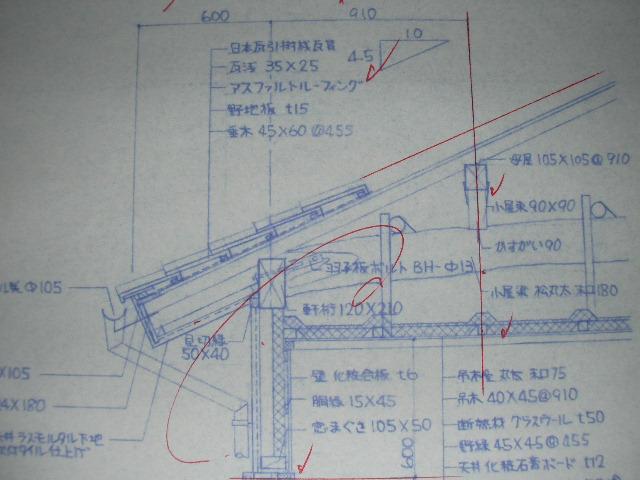 f0054610_1985364.jpg