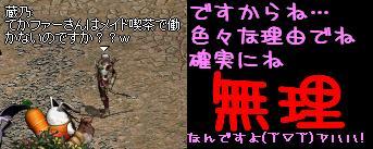 f0072010_18214337.jpg