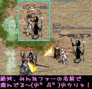 f0072010_18222763.jpg