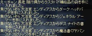 f0101117_20124044.jpg