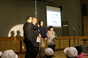 2008年2月15日(金)FUJISANの山開き、新光FUJI雪あかり村の開村_a0062127_17395395.jpg