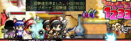 c0013627_2302416.jpg