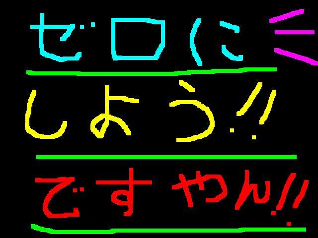f0056935_2047548.jpg