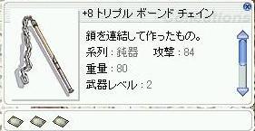 f0158738_12503745.jpg