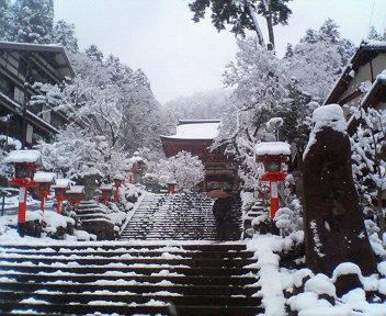 雪の鞍馬寺_c0156749_1431687.jpg