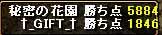b0073151_21183774.jpg