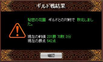 b0073151_2118618.jpg