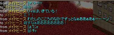 b0073151_21353552.jpg