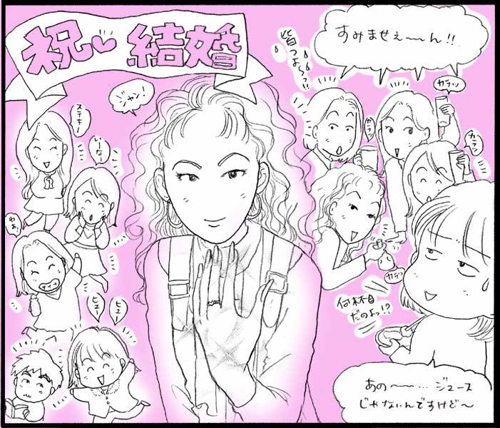 Happy♡Wedding♡まーちゃん♡_f0119369_23535413.jpg