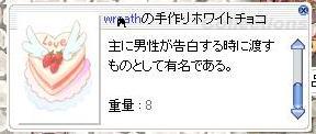 e0104983_842964.jpg