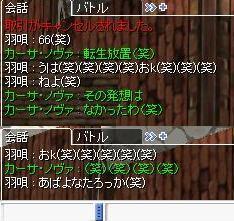 f0154087_7392175.jpg