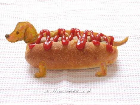 ホットドッグが食べた~い_d0025294_1439882.jpg