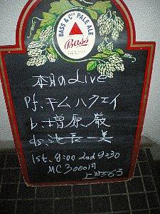b0019597_23415563.jpg