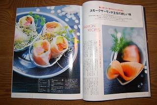 ちかごろの料理本 愛読書_c0124100_18534223.jpg