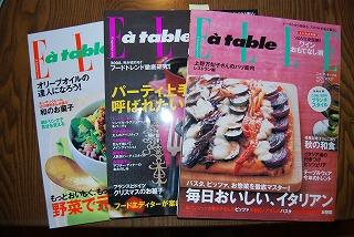 ちかごろの料理本 愛読書_c0124100_1854275.jpg