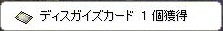 c0105101_12243367.jpg
