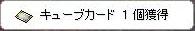 c0105101_12285568.jpg