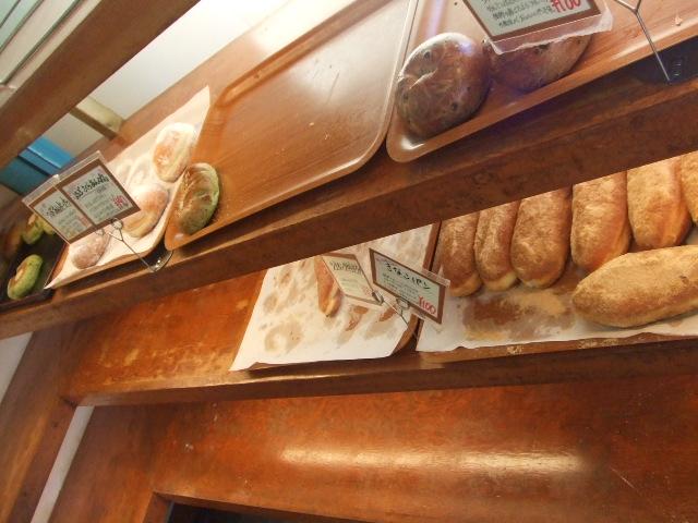 やきたてパン工房 Sun Marron_f0076001_2101541.jpg